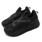 【海外限定】Puma 休閒鞋 RS-X Core 黑 全黑 男鞋 老爹鞋 復古慢跑鞋 運動鞋【PUMP306】 36966602