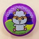 【震撼精品百貨】CorocoroKuririn 可樂鈴天竺鼠~三麗鷗可樂鈴別針-紫*01597