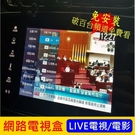 HONDA本田【5代CRV網路電視盒】C...