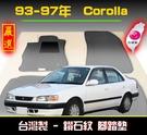 【鑽石紋】93-97年 Corolla 腳踏墊 / 台灣製造 corolla海馬腳踏墊 corolla腳踏墊 corolla踏墊