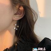 耳環 s925純銀鑲鉆流蘇耳釘2021年新款潮小眾設計感高級冷淡風耳環女夏 8號店