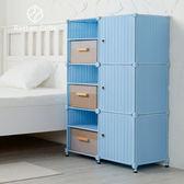 【藤立方】組合3層6格收納置物架(3門板+3置物盒+調整腳墊)-粉藍色-DIY