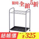【悠室屋】Easy雨傘架(15格)48X...