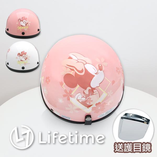 ﹝迪士尼櫻花半罩安全帽﹞正版 碗公帽 半罩 機車安全帽 米妮 奇奇 蒂蒂〖LifeTime一生流行館〗