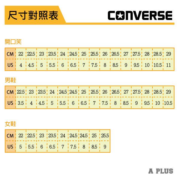 CONVERSE 男女 延續款-低筒全黑帆布 CONVERSE帆布鞋(低統)- M5039C