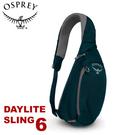 【OSPREY 美國 Daylite sling 6 側背包《汽油藍》6L】輕量多功能休閒單肩背包/斜背包/健行/跑步