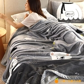 牛奶絨床單珊瑚毛毯法蘭絨被單加厚絨面鋪床【小橘子】