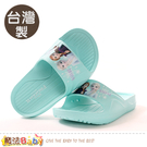 女童鞋 台灣製冰雪奇緣授權正版美型拖鞋 ...