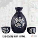 【堯峰陶瓷】日本進口瓷器 美濃燒 蜻蜓紛飛清酒壺(一壺兩杯組/附盒)|酒杯套組|現貨在台|