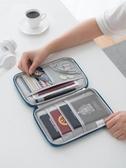 全館83折護照包機票護照夾保護套女ins證件包出國旅行收納包多功能證件袋