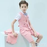 兒童演出服男童小主持人禮服鋼琴表演服花童禮服男夏西裝套裝短褲 怦然心動