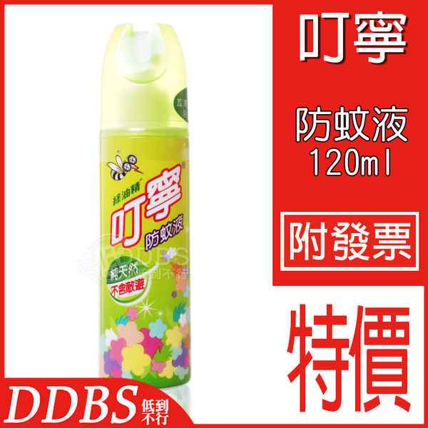 【DDBS】綠油精 叮嚀 叮寧 防蚊液 純天然 不含敵避