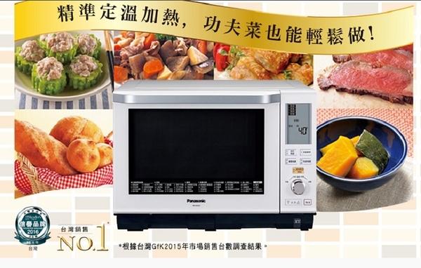 Panasonic 國際牌 NN-BS603 蒸.烘.烤 微波爐