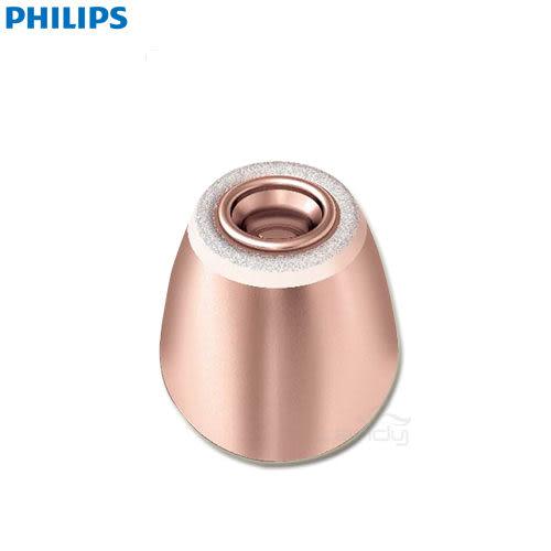 SC6890 飛利浦-微晶煥膚美膚儀敏感肌膚探頭
