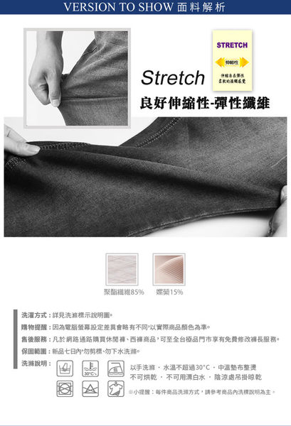 極品西服 低調內斂暗紋仿毛雙褶西褲_深藍(BS636-2)