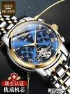 新款瑞士品牌名表1314情侶手錶一對價男女機械表全自動潮防水 夢幻小鎮