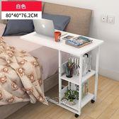 電腦桌 床邊筆記本電腦桌 簡約床上書桌簡易懶人小桌子可移動邊幾jy 【麥田家居】