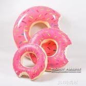 兒童甜甜圈游泳圈  加厚安全嬰幼兒寶寶充氣腋下浮圈救生圈贈氣筒QM   JSY時尚屋