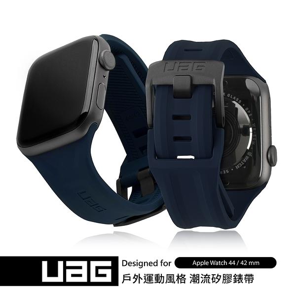 UAG Apple Watch 42/44mm 潮流矽膠錶帶-藍