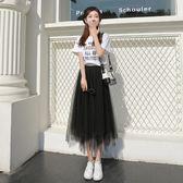 網紗裙女半身裙中長款新款很仙的百摺裙黑色長裙仙女裙子  宜室家居