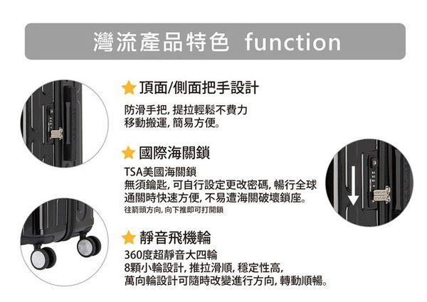 【CENTURION百夫長】拉鍊款22吋U_H_C81四川熊貓行李箱