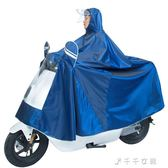 雨衣電瓶車成人男女摩托車雨衣騎行雨披加大加厚單雙人電動自行車 中秋節搶購