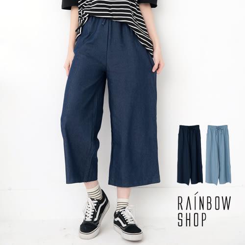 休閒抽繩鬆緊牛仔寬褲-A-Rainbow【A980091】
