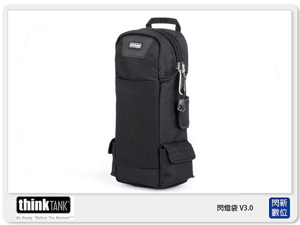 【0利率】thinkTank 創意坦克 Flash Mob V3.0 閃燈袋 TTP062 (公司貨)