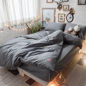 Life素色系列-紳士灰  雙人薄被套乙件 100%精梳棉(60支) 台灣製 棉床本舖