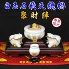 【吉祥開運坊】貔貅聚財陣【招財貔貅 白玉石貔貅小型 8cm 附七星聚寶盆 凸座 供杯 桌墊】開光