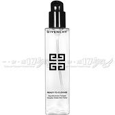 【VT薇拉寶盒】GIVENCHY 紀梵希 全能潔膚溫和潔顏水(200ml)