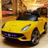 嬰兒童電動車四輪可坐遙控汽車1-3歲4-5搖擺童車寶寶玩具車可坐人  免運快速出貨