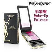 聖羅蘭 YSL 彩妝盤 Make-Up Palette - Silver Edition (眼影*4+唇膏*2+腮紅*1)【特價】★beauty pie★