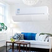 冷氣擋風板 空調擋風板防直吹格力美的壁掛式臥室月子出風口防風罩遮掛機通用WY
