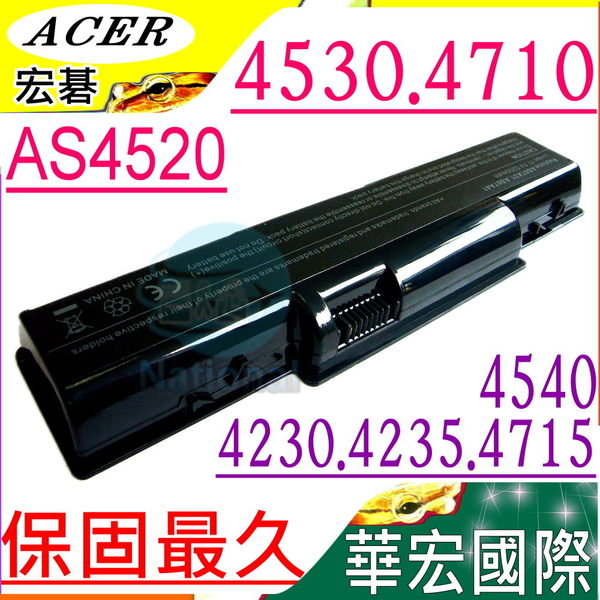 ACER 電池(保固最久)-宏碁 4530,4540,4710,4710Z,4715Z,4230,MS2253,MS2254,MS2274,Z01,Z03,AS07A41