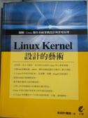 【書寶二手書T1/電腦_XBB】Linux Kernel設計的藝術:圖解Linux操作系統架構..._新設計團隊