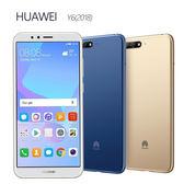 HUAWEI Y6 2018 全螢幕入門手機手機~送9H鋼化玻璃貼+16G記憶卡
