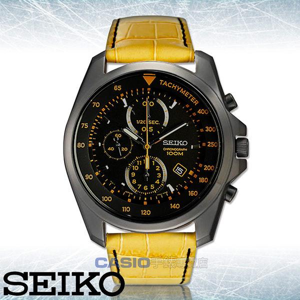 SEIKO 精工 手錶專賣店 SNDD69P1 男錶 石英錶 皮革錶帶 藍寶石水晶 防水