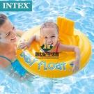 嬰幼兒雙層游泳圈坐圈 寶寶座圈 1-2歲【創世紀生活館】