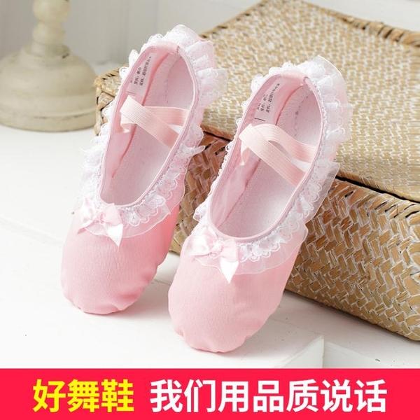 舞蹈鞋女軟底練功鞋貓爪鞋兒童中國舞芭蕾舞鞋小孩幼兒女童跳舞鞋 童趣屋  新品