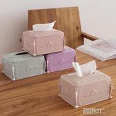 紙巾盒 創意歐式家用客廳簡約紙巾盒面紙盒抽紙餐巾紙茶幾桌面北歐收納盒 新品