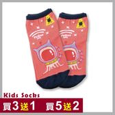 兒童止滑短襪-外星人
