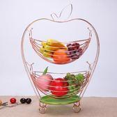 創意水果籃搖擺收納籃水果盤雙層