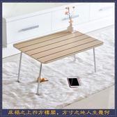 簡約筆記本電腦桌床上用懶人可摺疊書桌大號桌學生宿舍學習小桌子 igo