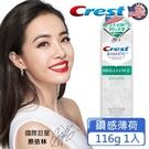 Crest 專業鑽白牙膏-鑽感薄荷116g