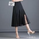 網紗半身裙夏季新款魚尾裙高腰雪紡女裙子中長款顯瘦波點長裙 一米陽光