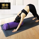 瑜伽抱枕瑜伽肩墊瑜伽輔具圓柱形方形瑜珈抱枕倒立墊YYP 蜜拉貝爾