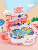 兒童釣魚玩具抖音寶寶益智1一至二2到6男孩女孩3三周歲半4兩5早教 mks薇薇