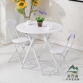 折疊桌戶外圓桌子簡約飯桌折疊桌椅便攜式擺攤桌【步行者戶外生活館】