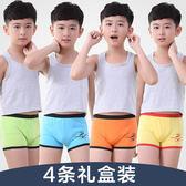 兒童內褲男童6平角褲底褲四角8棉質10男孩小孩12短褲13中大童15歲【快速出貨】